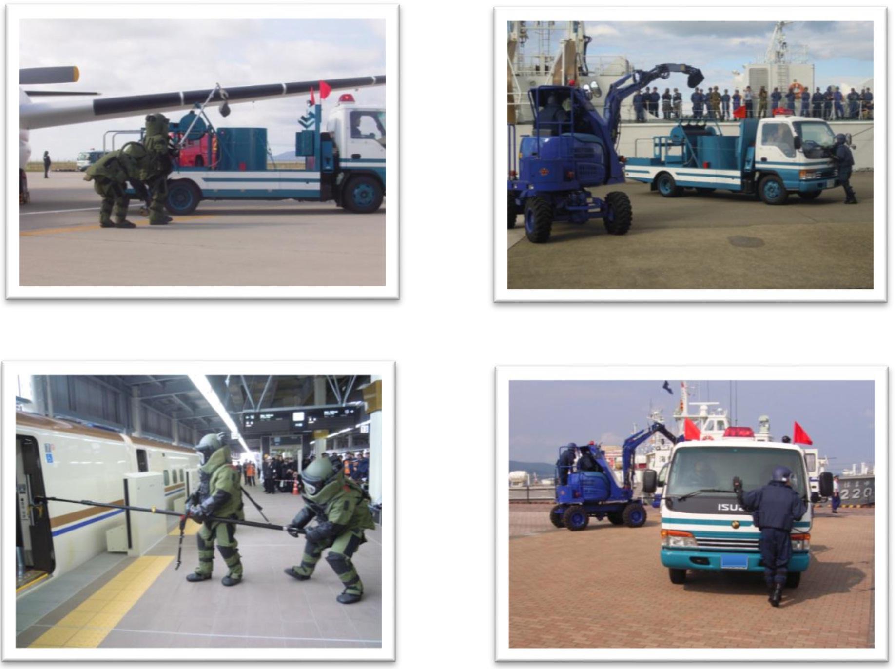 爆発物処理班 - 石川県警察本部