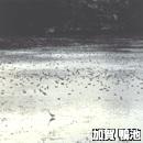 石川県公安委員会とは